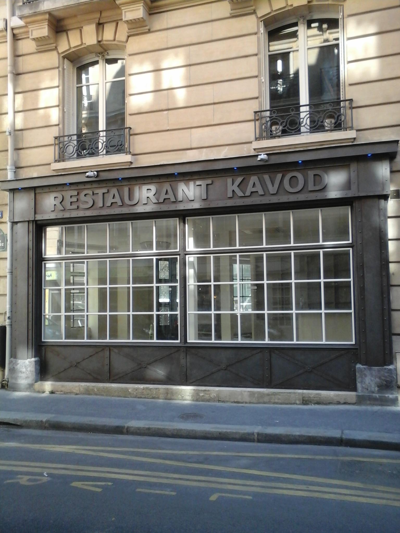 contemporain_ambiance_restaurant-kavod