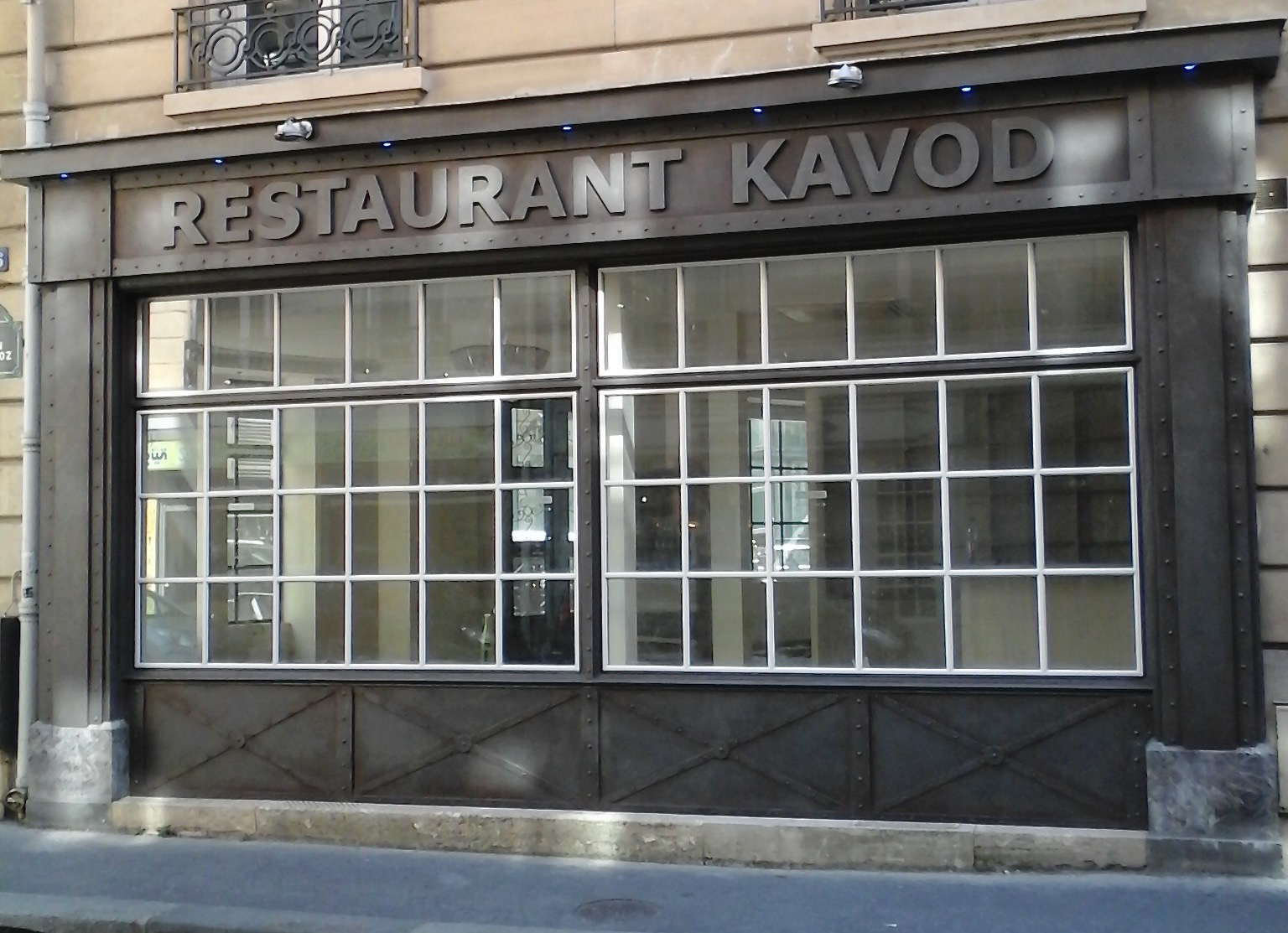 MVDECOR_Kavod_Paris